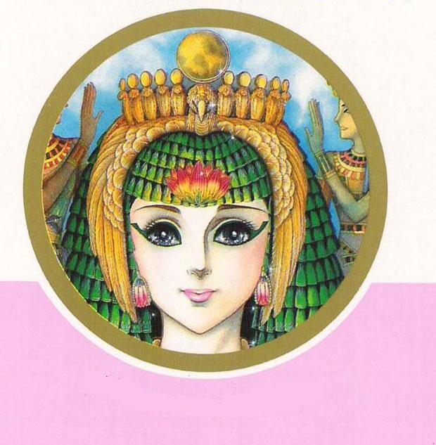 Hình màu Carol trong bộ cô gái sông Nile (Ouke Monshou) - Page 5 Carol_433
