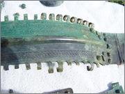 bronasti pas ( bronze belt Bronze_G_rtel_1