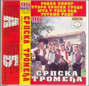 Srpska Tromedja - Diskografija SRPSKATROMEDJA_Rodni_Kninu_prednji
