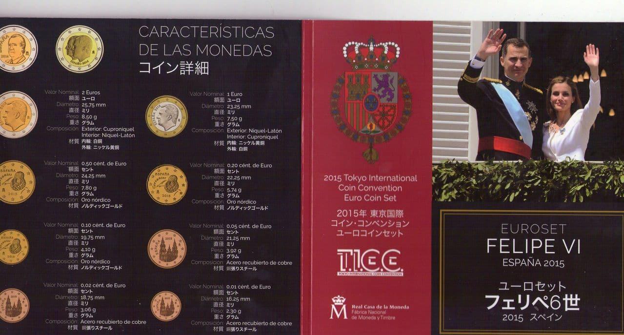 TICC 2015 Img080