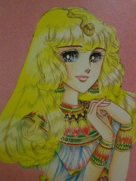 Hình màu Carol trong bộ cô gái sông Nile (Ouke Monshou) - Page 3 Carol_232