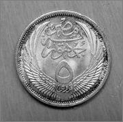Egipto - 5 piastras - 1956 (AH 1375) 5_piastras_a