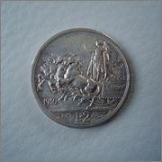 2 Lire 1916 Vittorio Emanuele III (cuadriglia) Image