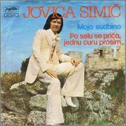 Jovca Simic -Diskografija Ae113d3b