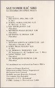 Svetomir Ilic Siki - Diskografija  Svetomir_Ilic_Siki_1981_kz