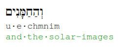 Возрождение - информация к размышлению - Страница 4 Solar_2