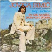 Jovca Simic -Diskografija Aeda6cbb