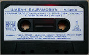 Saban Bajramovic - DIscography - Page 3 A_strana
