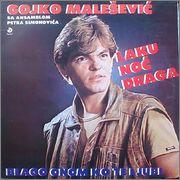 Gojko Malesevic -Kolekcija R_3490362_1332453018_jpeg