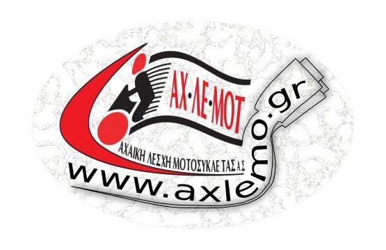 ΔΡΥΟΔΑΣΟΣ ΦΟΛΟΗΣ Sticker_new_1