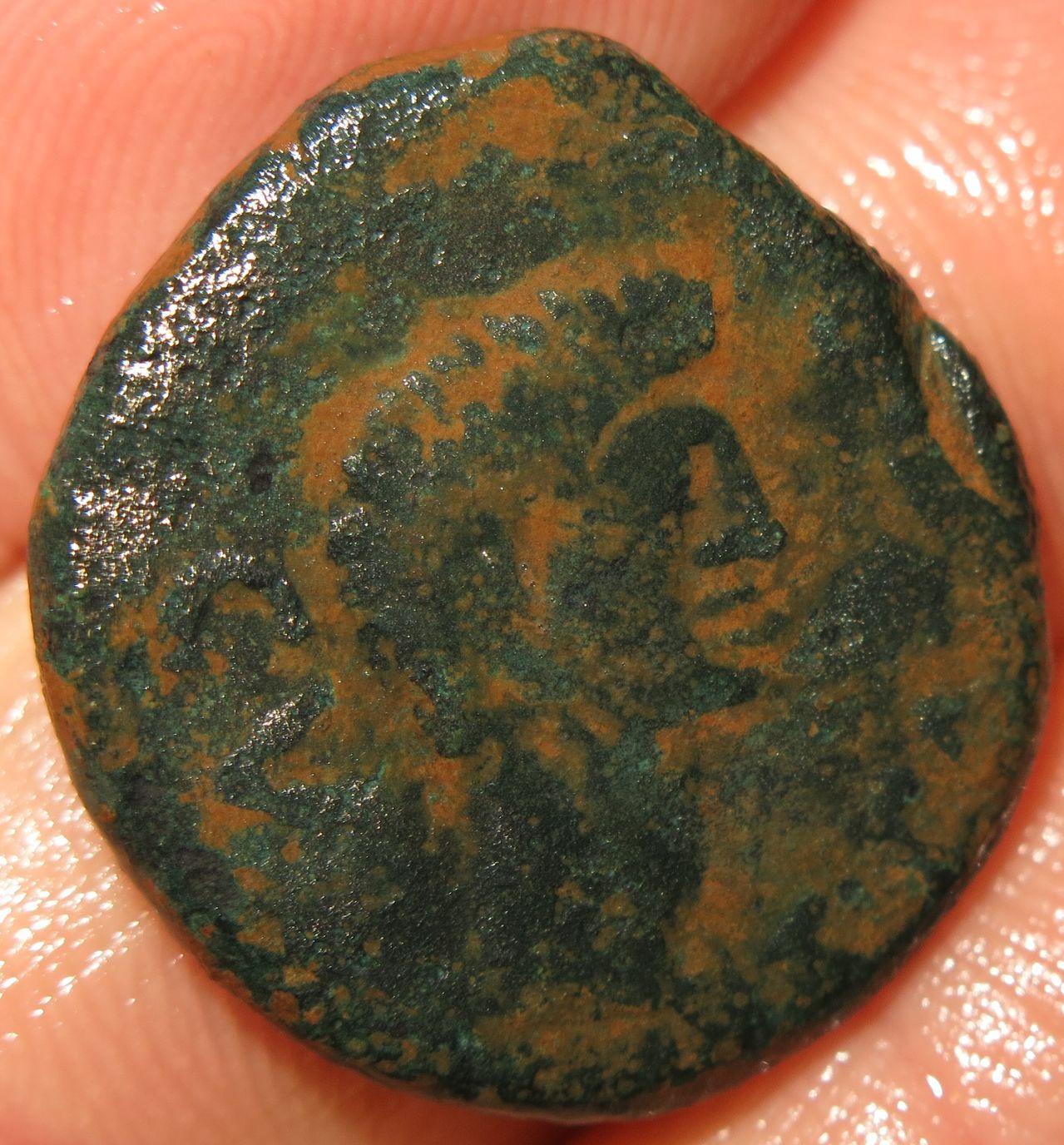 As de Tarraco por Augusto con Tiberio de césar IMG_3194