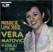 Vera Matovic - Diskografija R_1987366_1256920144