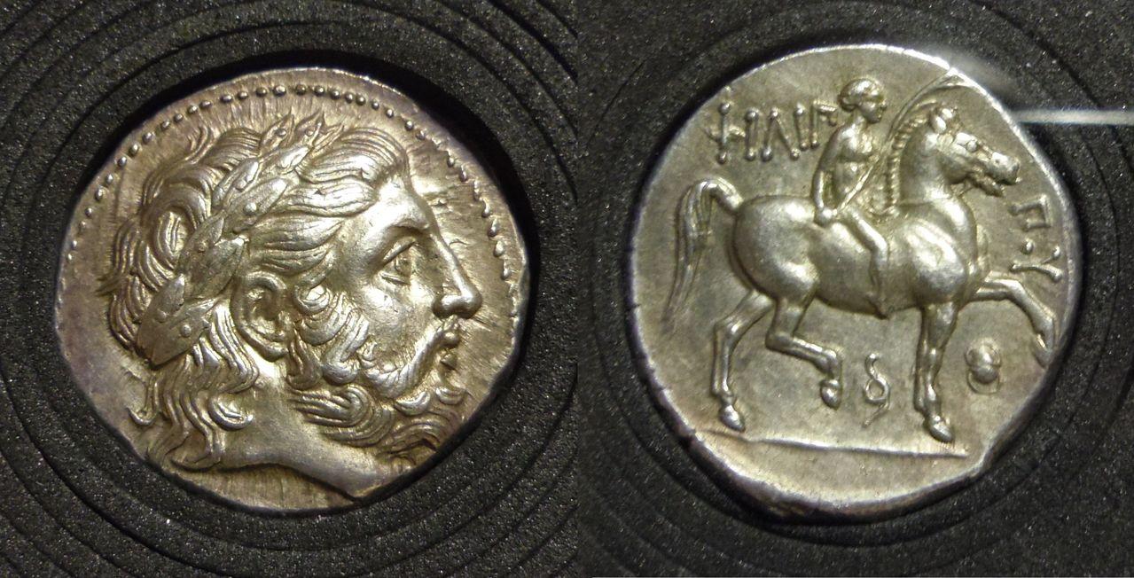 Filipo - Tetradracma. Filipo II (acuñación póstuma). Pella. 323-317 A.C. SC. IMGP6982