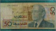 50 Dirham - Marruecos P3040003