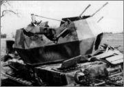 Немецкие ЗСУ на базе Panzer IV - Möbelwagen, Wirbelwind, Ostwind Rotation_of_cheat
