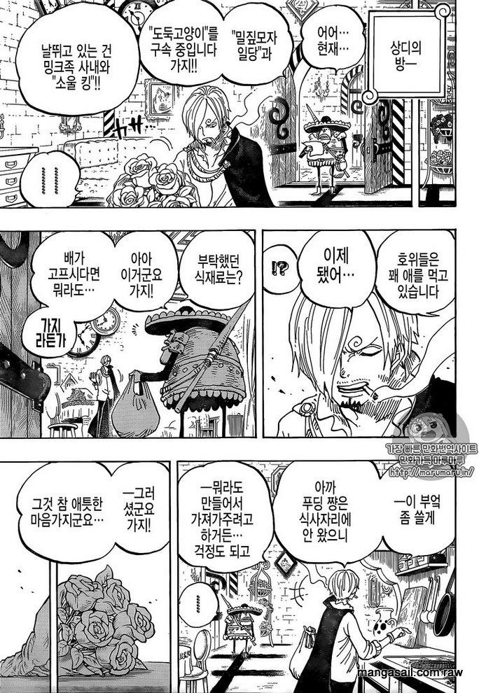 One Piece Chapter 849: Anh Cho trong thế giới gương 10