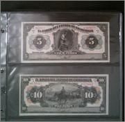 chihuahua - 5 pesos México 1913 (Banco del Estado de Chihuahua) Chihuahua