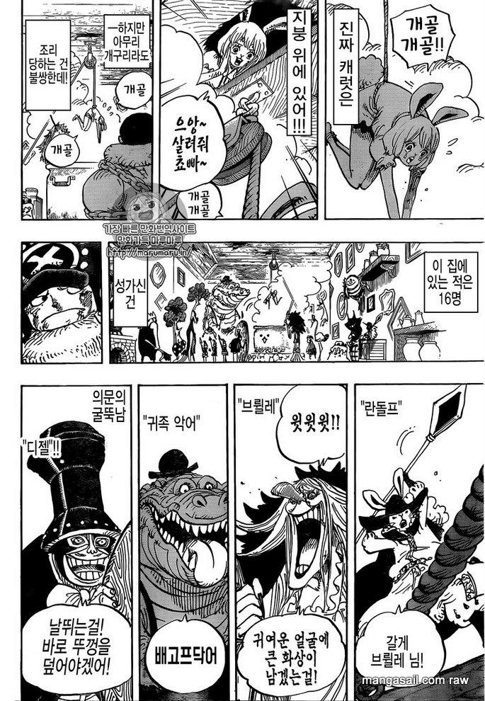 One Piece Chapter 849: Anh Cho trong thế giới gương 4