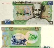 Serie de Billetes de Birmania (Myanmar) Birmania_Myanmar_66_90_Kyats_1987_167x80