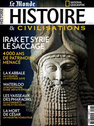 Bouddhisme et son plagiat de   momification 'Égyptienne 2015_12_30_173749