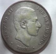 Monedas Españolas de las Filipinas - Página 2 E_E