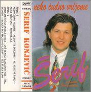 Serif Konjevic - Diskografija 1991_kaa