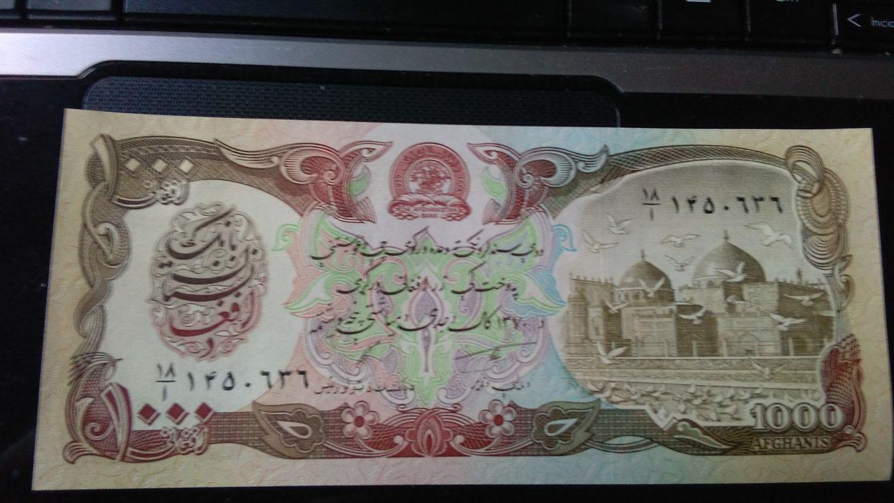 1000 Afghanis de Afganistán, 1939  IMG_20151130_165157