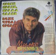 Miljko Vitezovic - Diskografija Srbin_pravi_Kralja_slavi_Zadnja