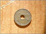 Moneda a identificar P1300720