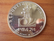 25 Gourdes 1973 Haití  DSCN0968