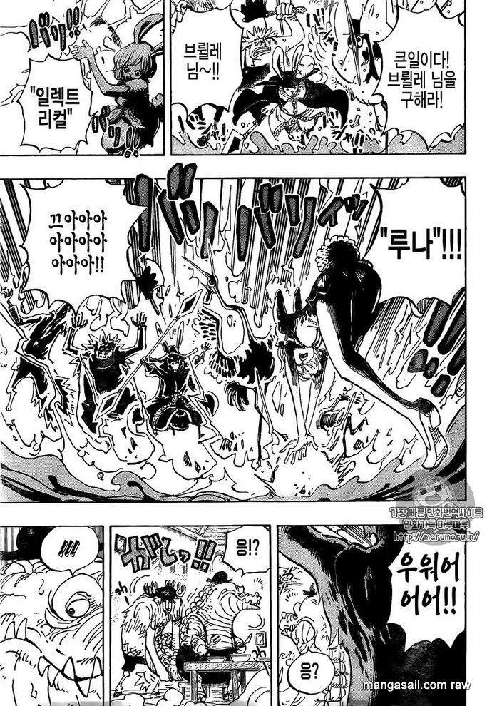 One Piece Chapter 849: Anh Cho trong thế giới gương 6