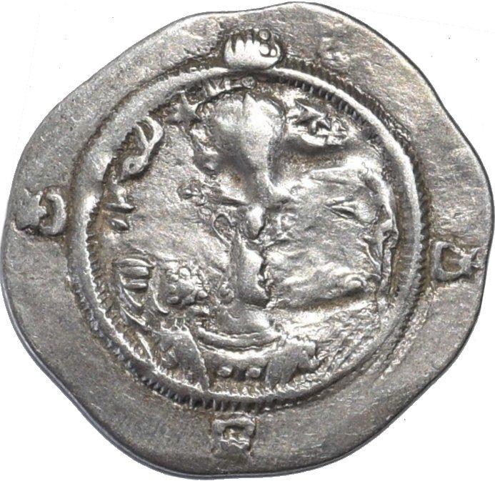 Dracma de Hormazd IV. 252