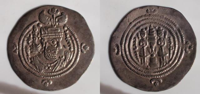 En la antigua Persia......... Cosroes_ii