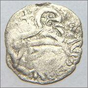Dinero de Alfonso IX de León 1188-1230  Full_Size_Render_18