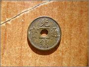 Moneda a identificar P1300719