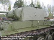 КВ-1 Ленинградский фронт 1942г - Страница 2 View_image_1_006
