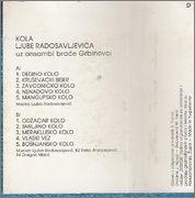 Ljubisa Radosavljevic - Diskografija 1981_ka_z