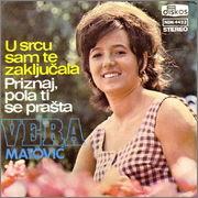 Vera Matovic - Diskografija 1975_p