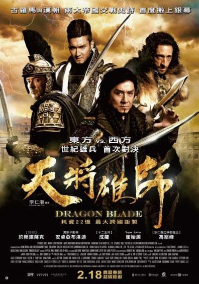 Jackie Chan Dragon_Blade_716923837_large