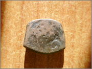 Moneda identifcar P1300707