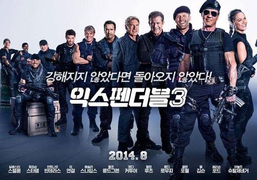 The Expendables 3 (Los Mercenarios 3) 2014 - Página 10 582728401