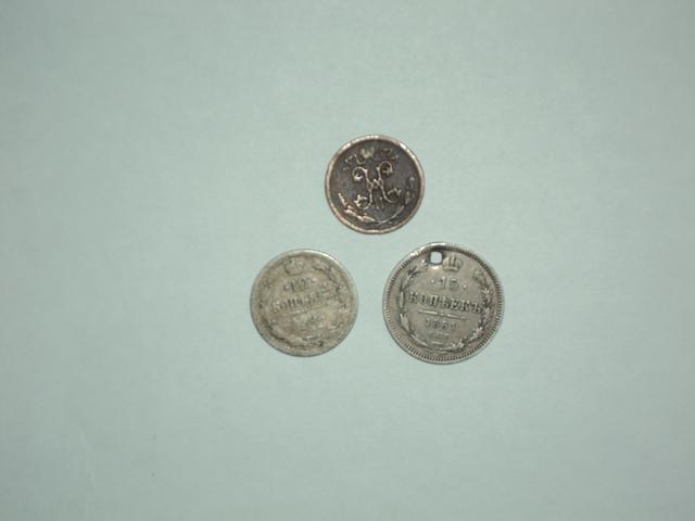 Моя коллекция монет DSC00788