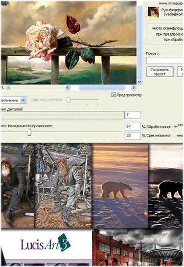 LucisArt 3.0.5 ED SE Plugin For Adobe Photoshop - 12.4 MB 86cc2ffe6608496a2635684ead7add9b