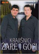 Zare i Goci - Diskografija R_7297957_1438286780_5730_bmp