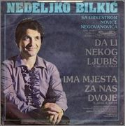 Nedeljko Bilkic - Diskografija - Page 3 1980_B_Beograd_Disk_SBK_0550