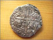 4 Reales. s.XVII Image