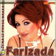 Farizada Camdzic - Diskografija  2004_p