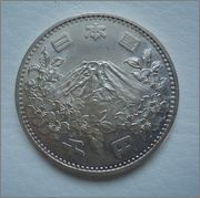 1000 Yen (Olimpiadas 64). Japón. 1964  Image