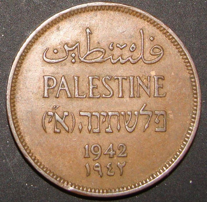 1 Mil. Palestina (1942) PAL_1_Mil_1942_anv