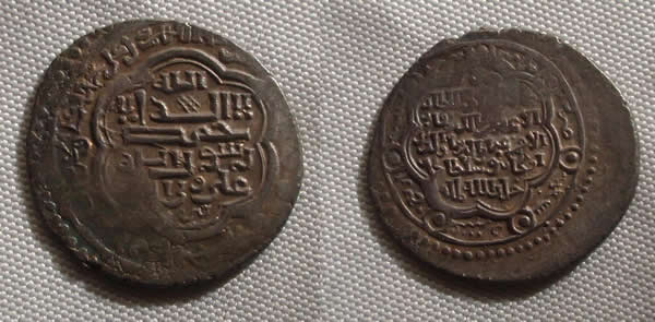 En la antigua Persia......... Kanato